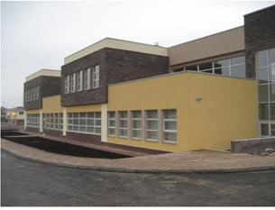 Школа в п. Вешки