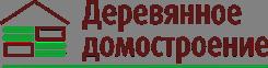 itemskEvents2013Holzhaus-autumnMarketingVizprom, ExpromинтернетForumHouse_Мир рекламыстатьяHolzhaus_logo.png