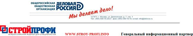 Открыта регистрация на Всероссийскую научно-практическую конференцию «Энергоэффективные здания сегодня. Нормы и практика их применения» в рамках выставки «ОСМ-2014»!