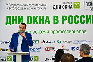 Технология дышащих окон exprof на Днях окна в России